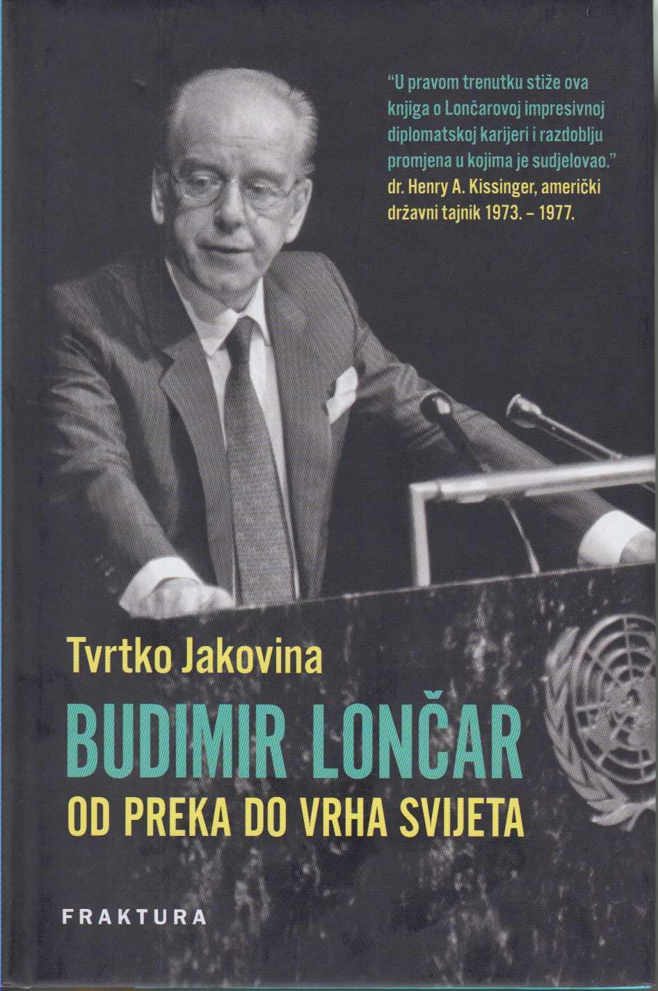 Budimir Lončar