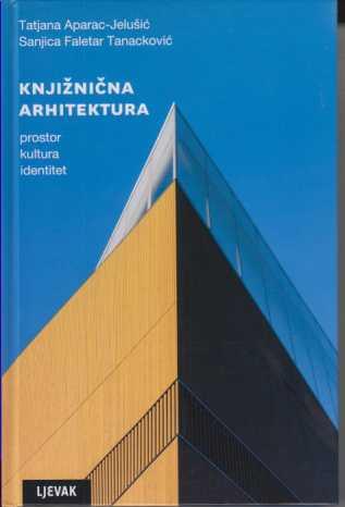Knjižnična arhitektura