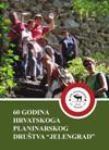 60 godina Hrvatskoga planinarskog društva